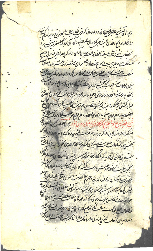 verso of #1 at ca. 122KB